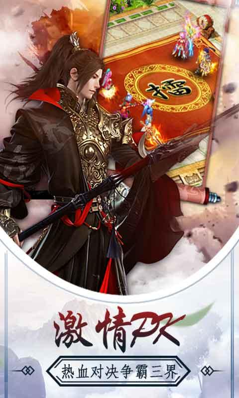 梦幻沙城游戏截图5