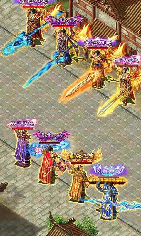 传世屠龙游戏截图1
