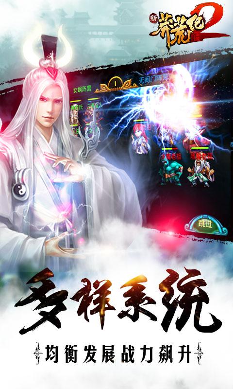 2019《火影忍者ol手游礼包福利》豆瓣7.3
