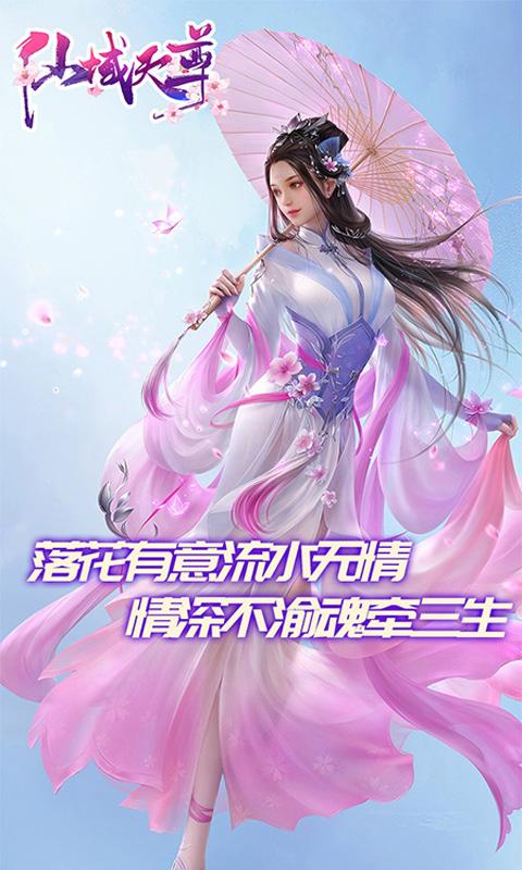 2019《小游戏app应用下载到电脑》豆瓣9.7