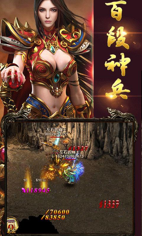 赤血皇城游戏截图4