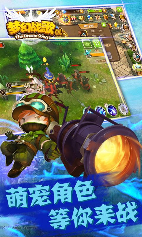 梦幻战歌GM版游戏截图2