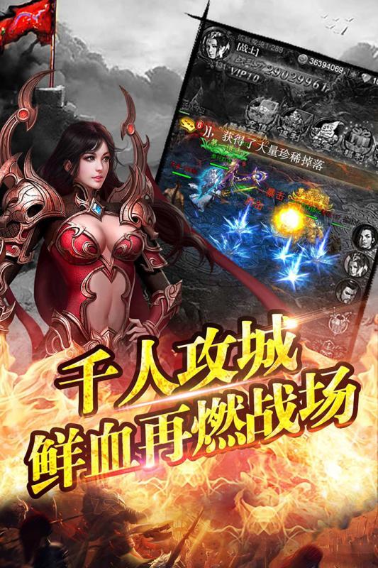 王城挂机GM版游戏截图3
