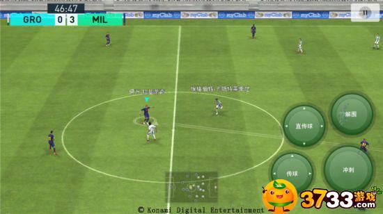 实况足球花式动作怎么按_实况足球花式动作教学