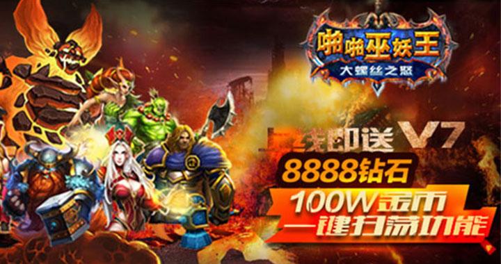 暑假庆典,3733游戏暑假特别活动