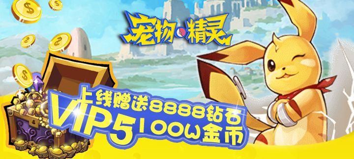 3733游戏平台发放万元礼包,还有200%返利活动同时进行!