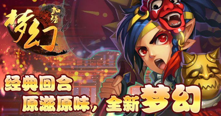 3733游戏夏日送爽活动第六弹火爆进行中:最高返利200%!