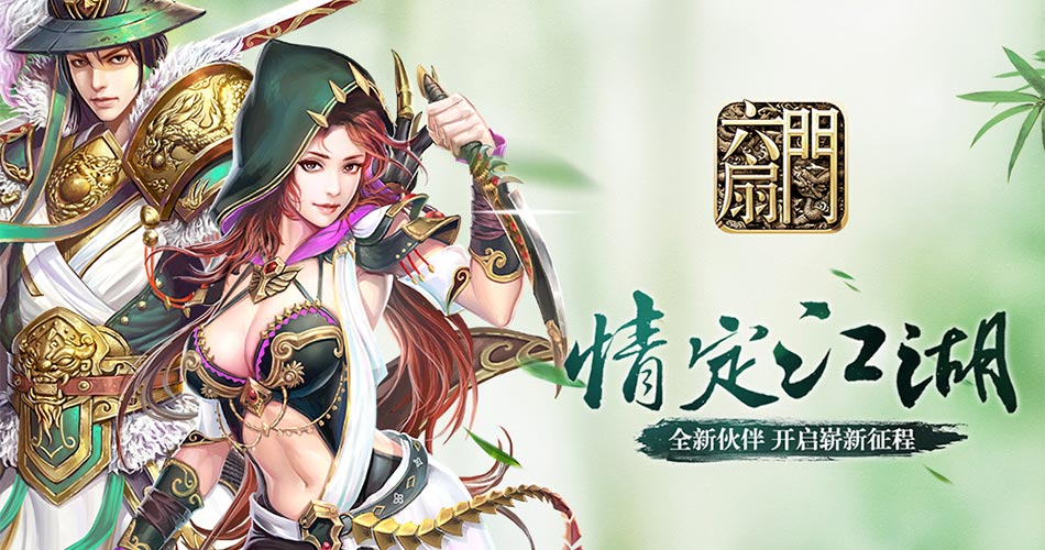 夏日送爽活动第七弹:3733游戏200%返利+豪华礼包等你来拿!