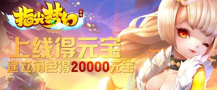 【3733游戏平台】黑五大狂欢,充值返利最高200%,还有线下礼包福利哦~