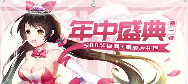 3733游戏『周末活动合集』(活动时间8月3日~8月5日)