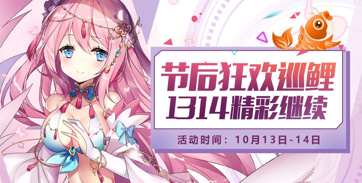 3733游戏『周末活动』(活动时间10月12日~10月15日)