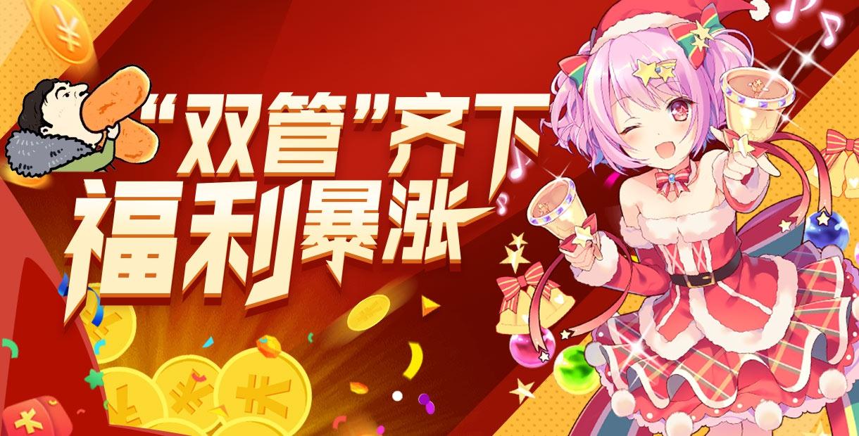 3733游戲『雙十一豪禮活動匯總』(活動時間11月9日~11月12日)