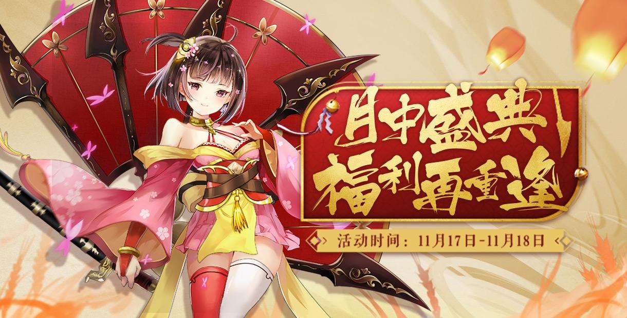 3733游戲『周末活動總匯版』(活動時間11月16日~11月18日)