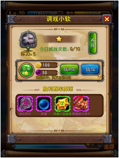 《我叫MT-奇幻之旅》怎样获取大量金币?《我叫MT-奇幻之旅》金币入手途径分享