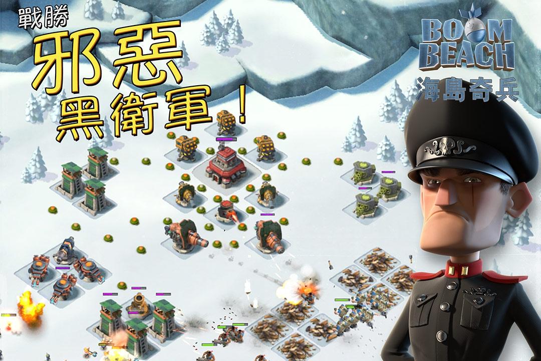 海岛奇兵游戏截图5