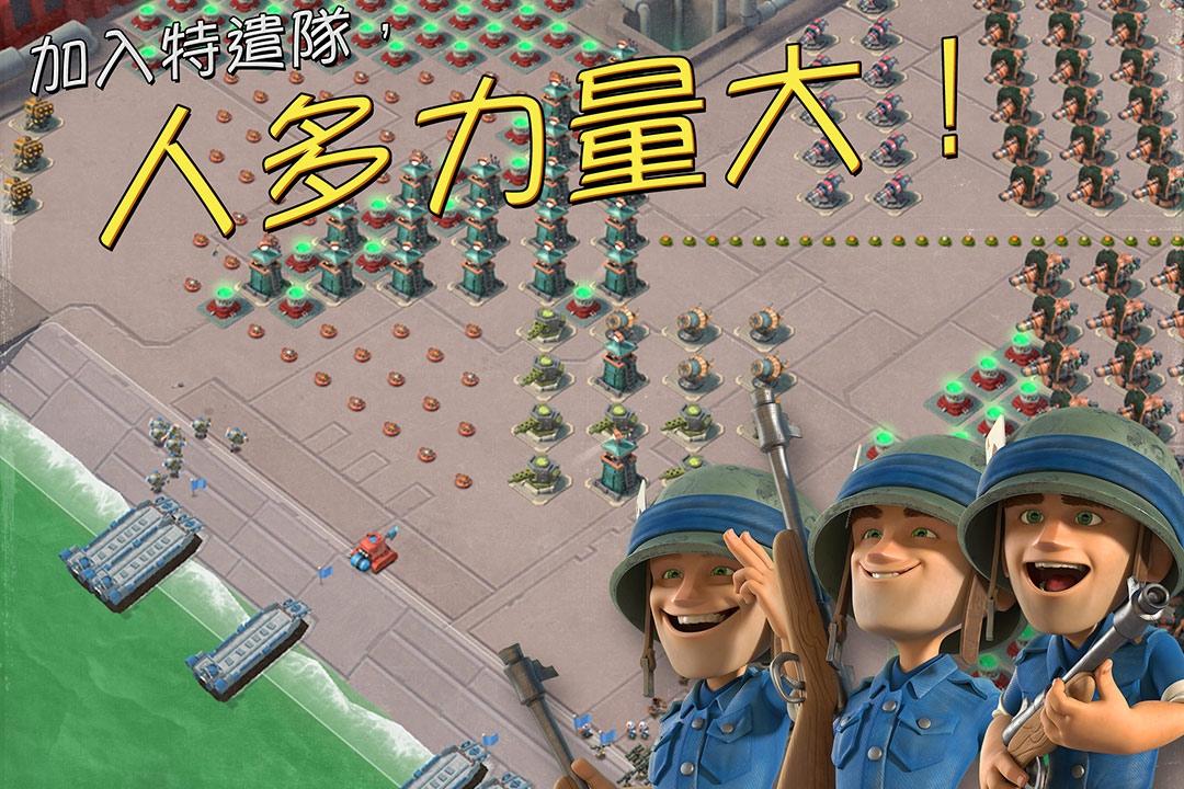海岛奇兵游戏截图1