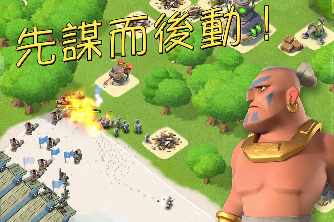 海岛奇兵游戏截图3