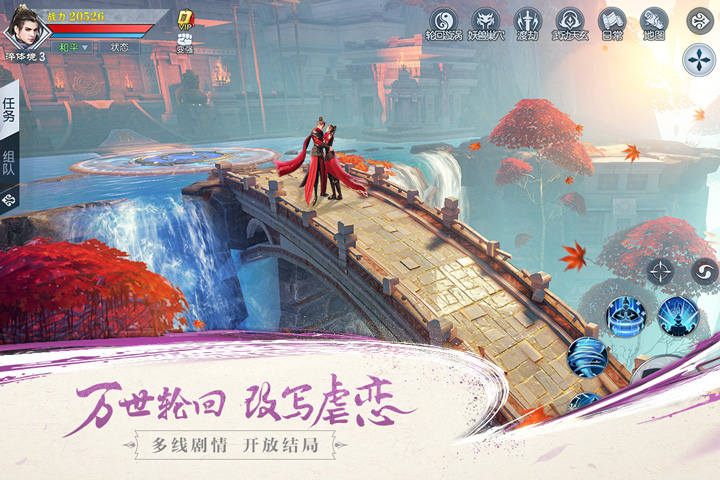 武动乾坤(正版手游)游戏截图3