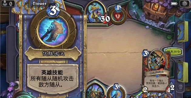 炉石传说怪物来袭柴林百夫长怎么打?