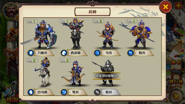 《策略三国》游戏测评:自由的城镇建设,富有战略性的战斗系统