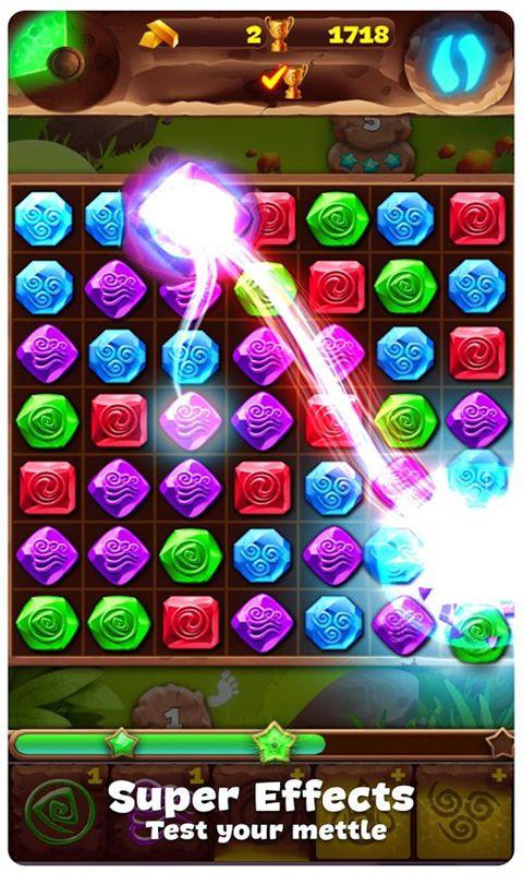 晶美的土地游戏截图1