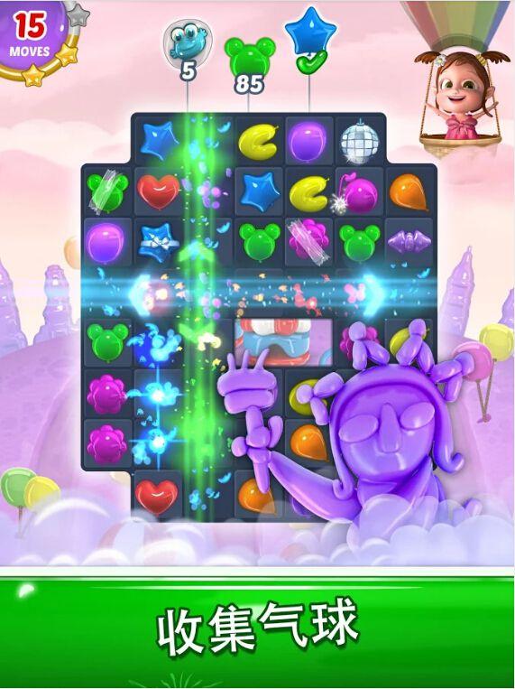 气球天堂游戏截图1