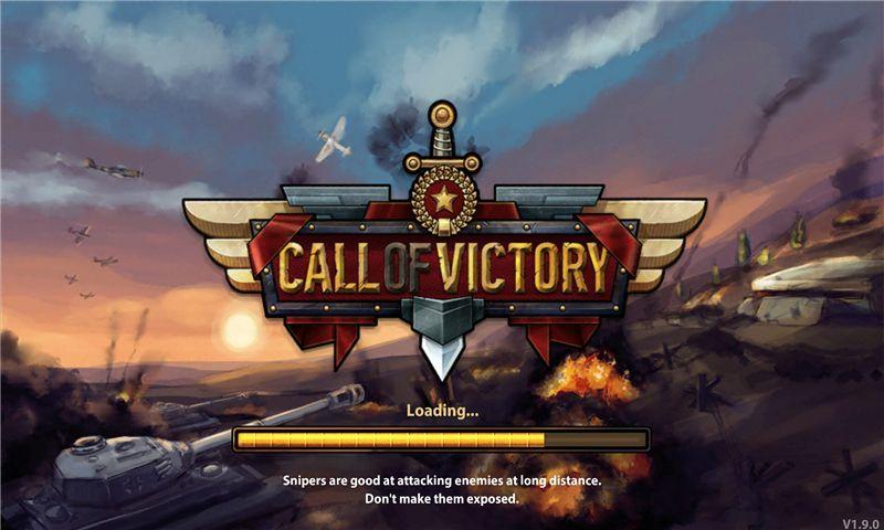 胜利的召唤游戏截图1