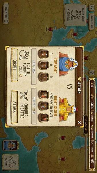 帝国统治者游戏截图3