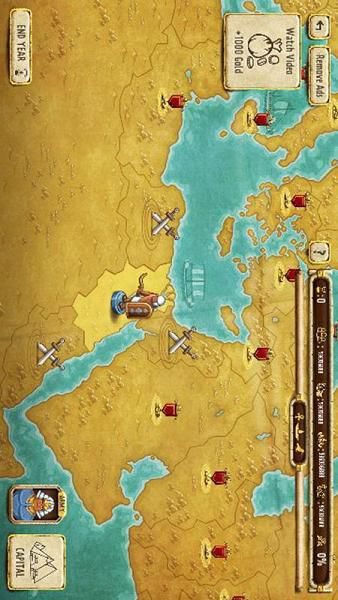 帝国统治者游戏截图1