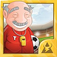 足球世界17:足球杯