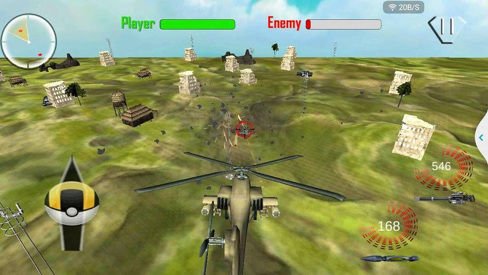 反坦克直升机模拟器游戏截图1
