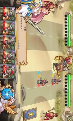 古罗马战争游戏截图2