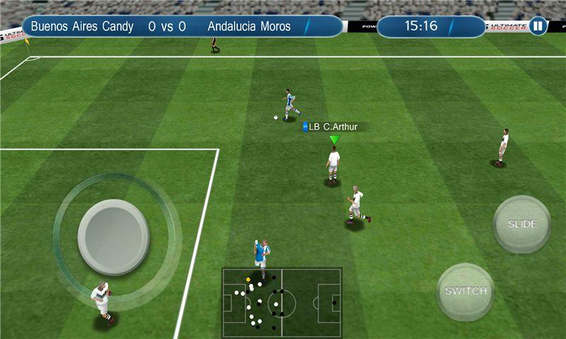 终极足球游戏截图1