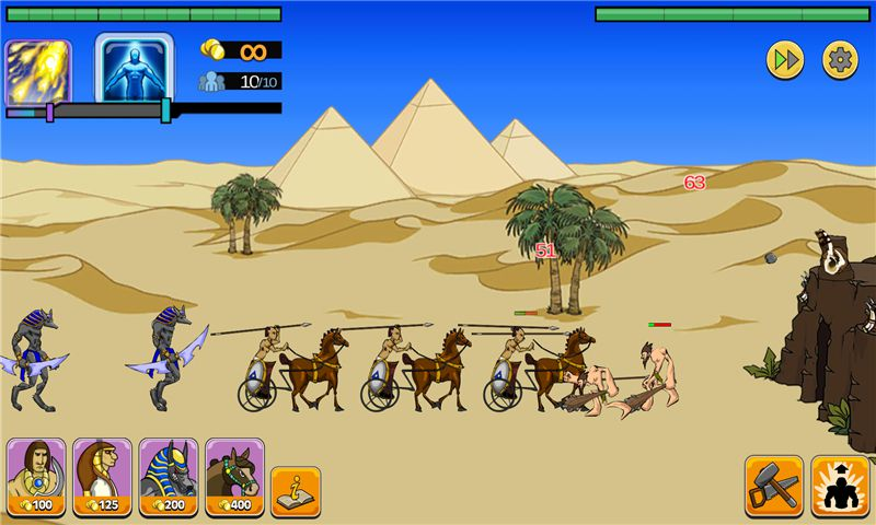战争时代2游戏截图1