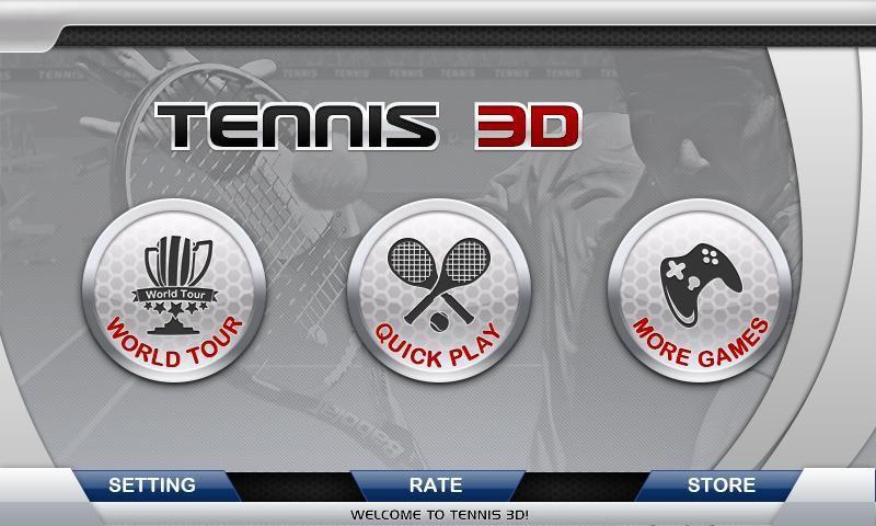 3D网球游戏截图1