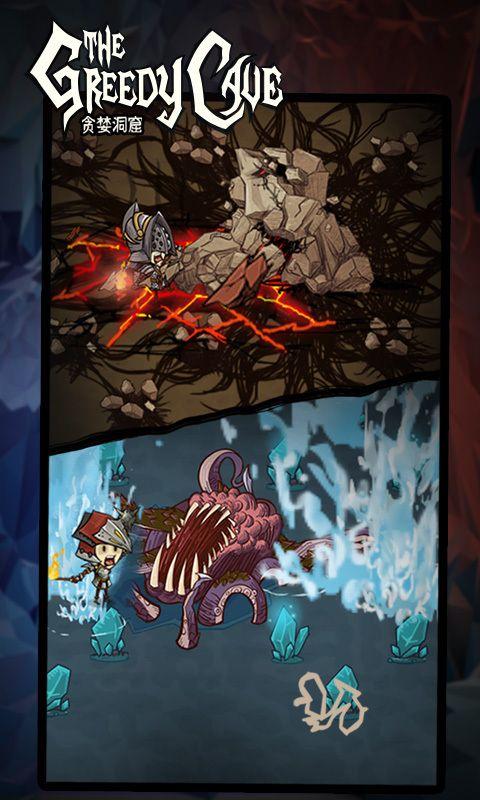 贪婪洞窟游戏截图2