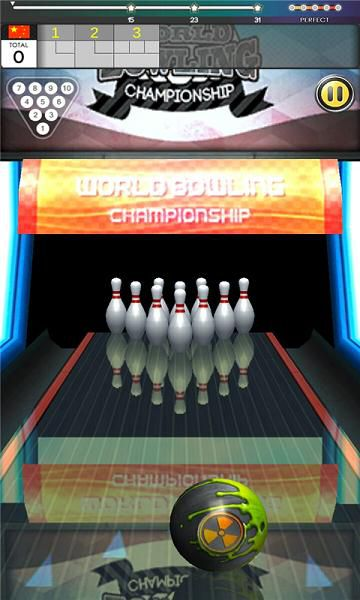 世界保龄球锦标赛游戏截图3