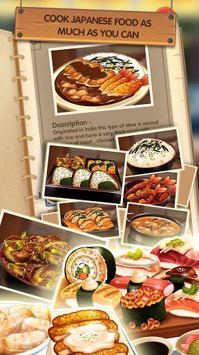 日本餐厅游戏截图3