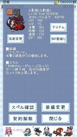 东方玉灵姬游戏截图2