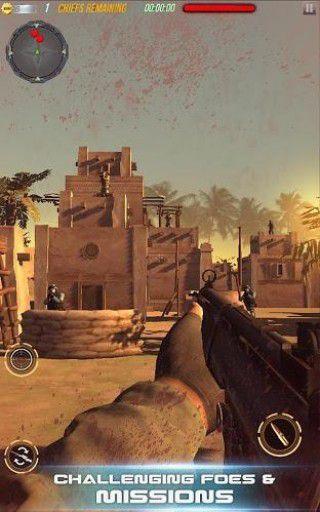 超级陆军前线任务游戏截图2