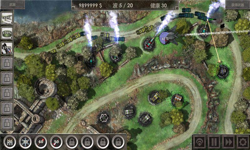 战地防御3游戏截图3