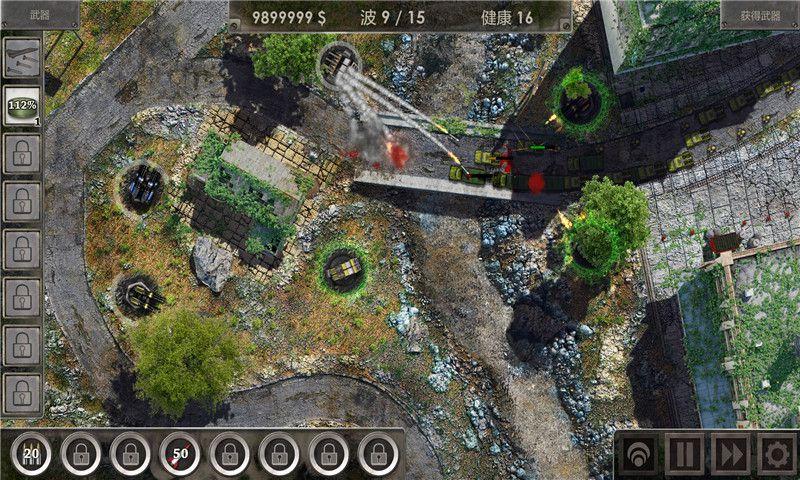 战地防御3游戏截图1