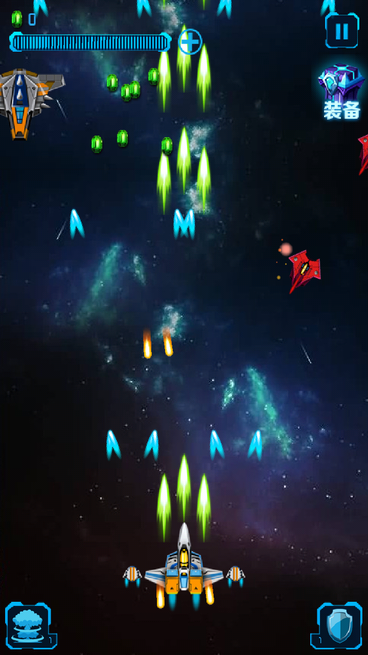 雷霆飞机大战游戏截图2