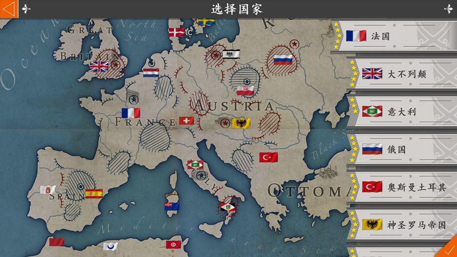 欧陆战争4:拿破仑游戏截图3
