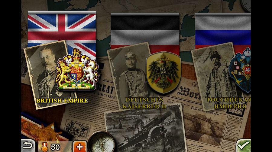 欧陆战争3游戏截图3