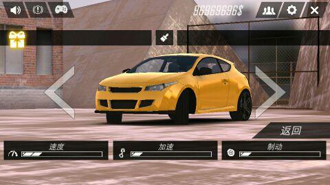 真实驾驶模拟2017游戏截图2