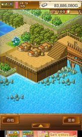 大海贼探险物语游戏截图2