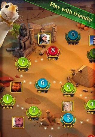 金字塔纸牌 传奇游戏截图1