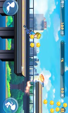 魔幻陀螺2兽神崛起游戏截图2