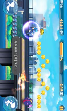 魔幻陀螺2兽神崛起游戏截图3
